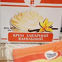 Фото заварного крема-полуфабриката