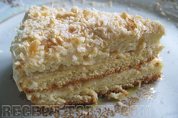 Кусочек Миндального торта