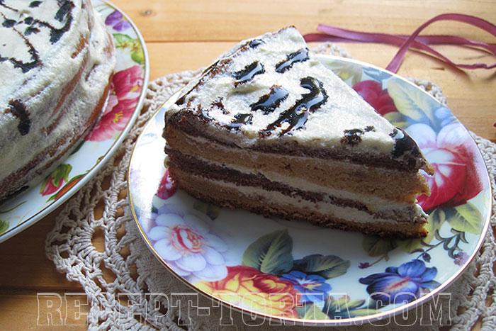 Готовый торт Дамский каприз